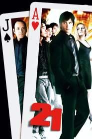 21 เกมเดิมพันอัจฉริยะ (2008)