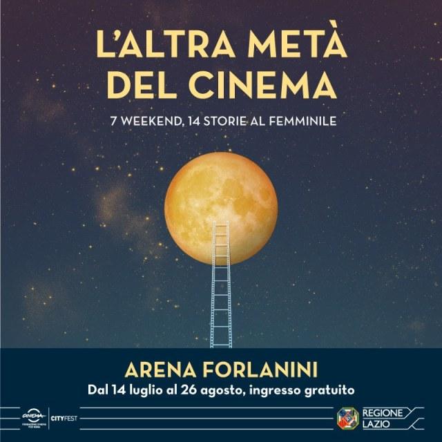arena forlanini