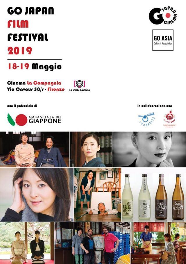 GO JAPAN FILM FESTIVAL 2019