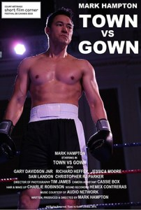 Town vs. Gown (2016)
