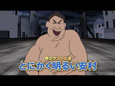 yasumura