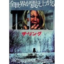 thering1