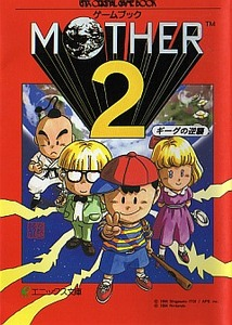 mother2-gb