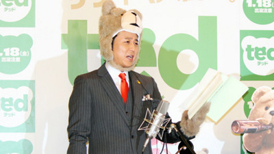 fukikae
