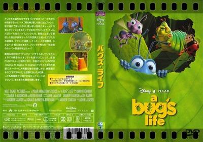 bugslife