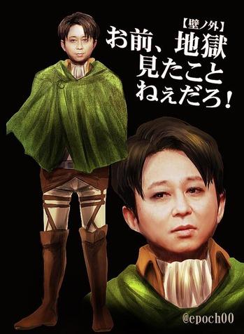 shingekiariyoshi
