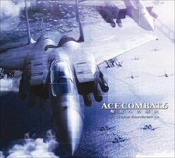 ac6_soundtrack_cover