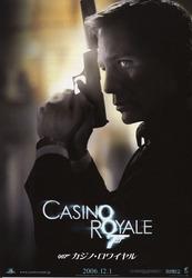 casinoro