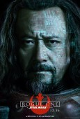 Star Wars Rogue One karakterposter met Wen Jiang als Baze Malbus