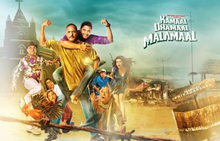 Kamaal Dhamaal Malamaal Movie Poster 2012