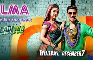 Balma Video Song from Khiladi 786