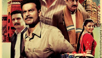 Special Chabbis (2013) Movie Trailer, News, Videos, and Cast