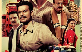 Special 26 Brand New Poster