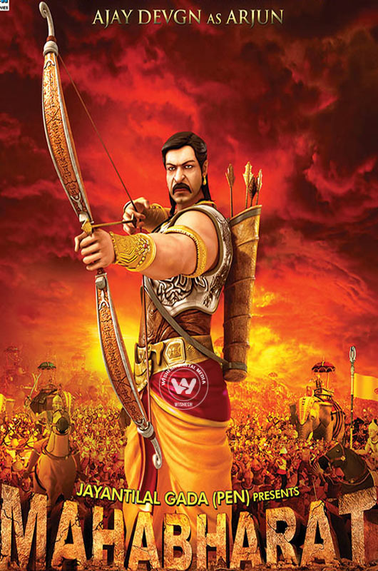 MAHABHARAT 3D ANIMATION MOVIE - Ajay Devgan