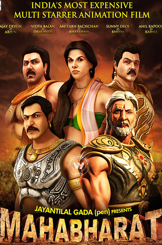 MAHABHARAT 3D ANIMATION MOVIE Poster