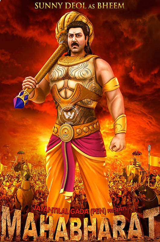 MAHABHARAT 3D ANIMATION MOVIE - Sunny Deol