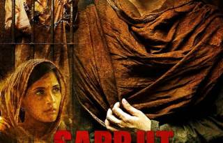 Sarbjit Poster 2 - India Release