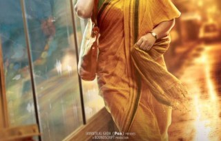 Kahaani 2 Poster 1- India Release