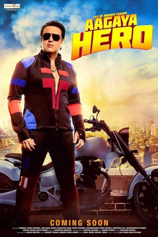 Aa Gaya Hero First Look- Govinda Come Back Movie | News