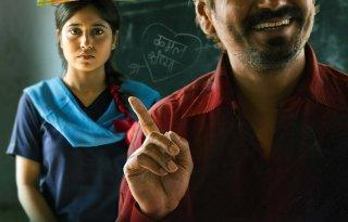 Haraamkhor Poster - India Release 2017