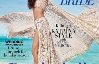 Katrina Kaif Stuns On The Harper's Bazaar Bride Cover December2016 Issue