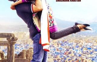Badrinath Ki Dulhania New Poster - India Release 2017