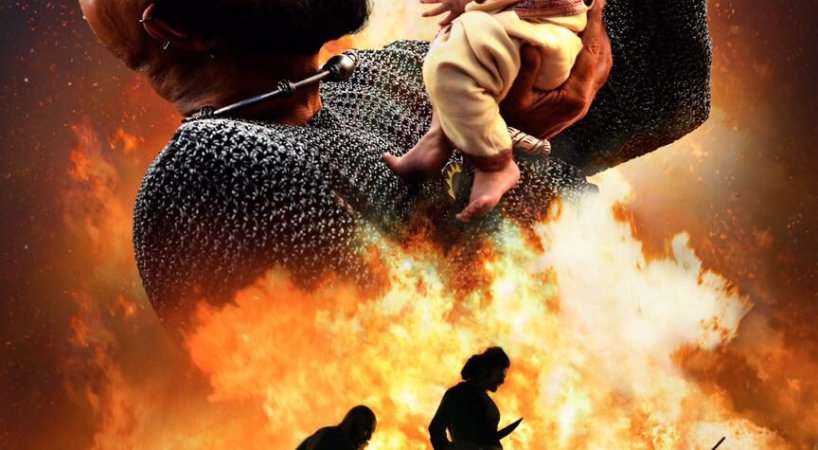 Baahubali 2- The Conclusion Movie Poster 4 - India Release 2017