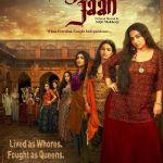 Begum Jaan Movie Poster 2 - India Release 2017