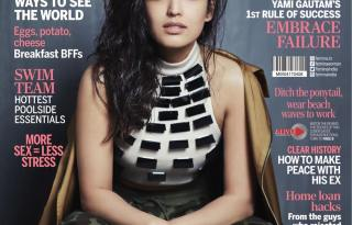 Yami Gautam On The Cover Of Femina India Magazine April 2017