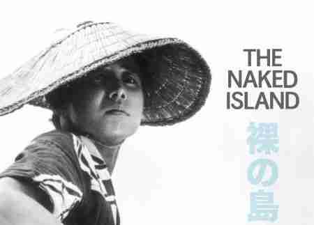 the-naked-island copy