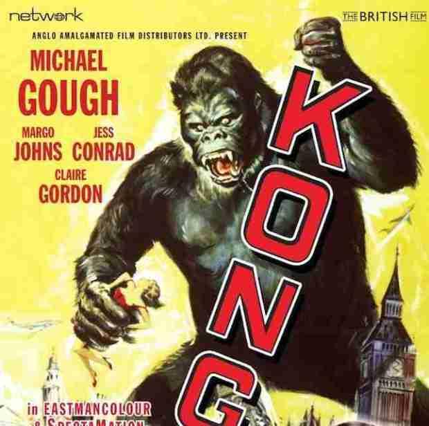 konga-dvd-review-b-movie