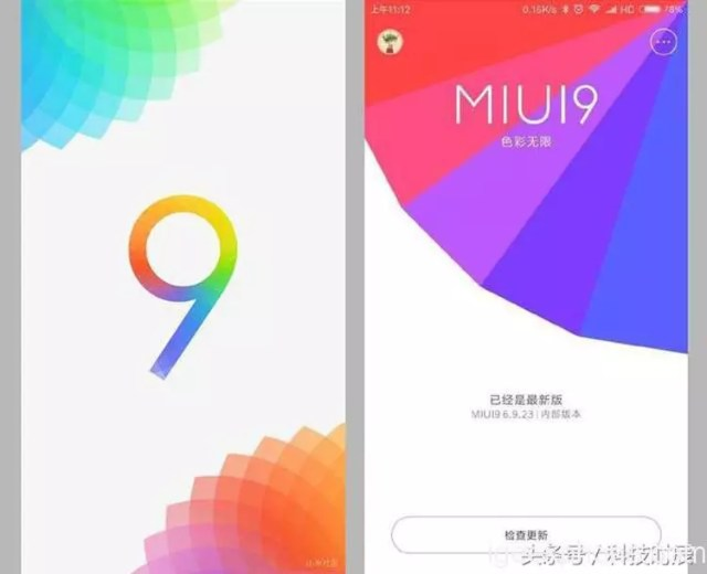 Informacion sobre la actualización de MIUI 9