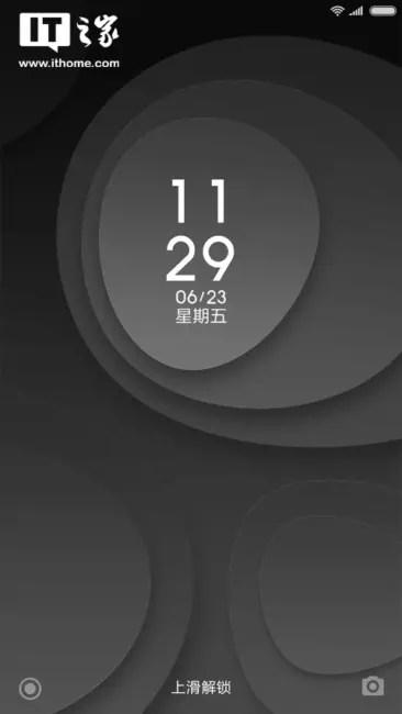 Modo noche en Xiaomi