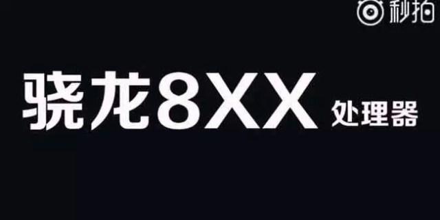buque insignia de Xiaomi