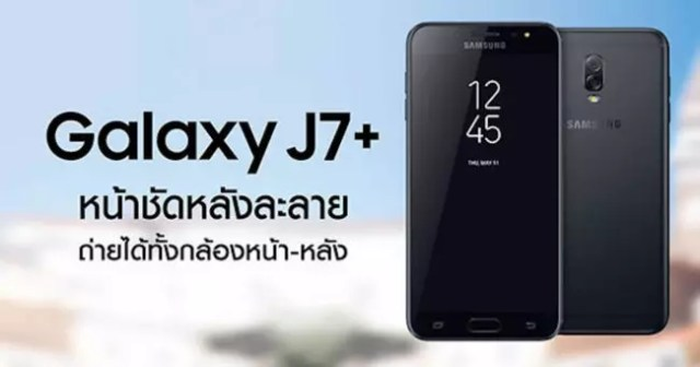 samsung-galaxy-j7-plus