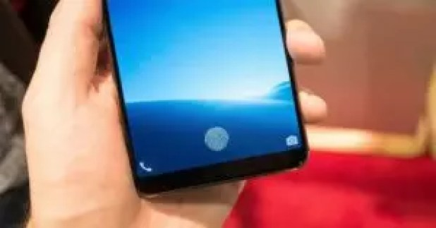 Sensor de huellas, que podría ser el del Galaxy Note 9