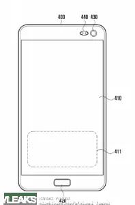 patente lector de huellas