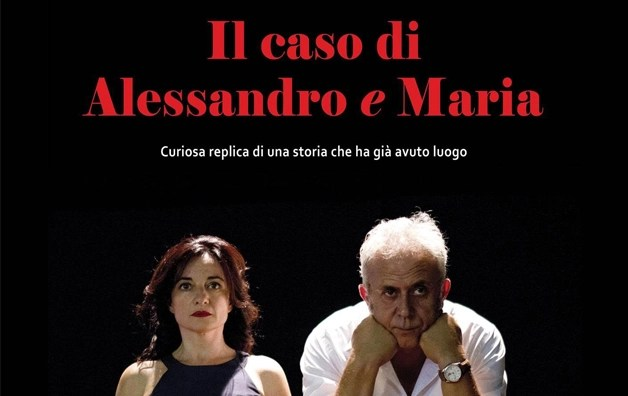 Il frantoio parlante 2018 – Teatro a San Francesco
