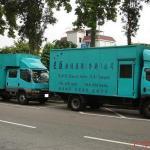 星匯搬運服務公司