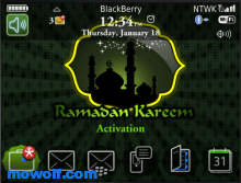 ثيمات رمضان 2012 بلاك بيري