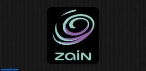 Zain Jo
