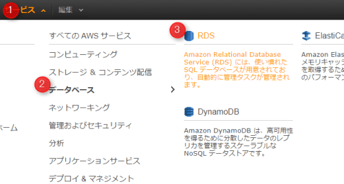 rds02