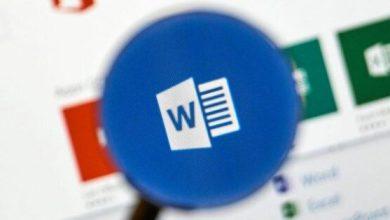 Photo of 4 trucs et astuces Microsoft Word utiles à connaître
