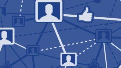 Photo of Comment changer les amis Facebook qui peuvent vous voir en ligne