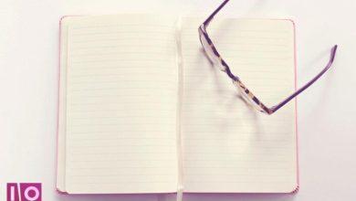 Photo of Comment j'utilise mon journal pour changer mon état d'esprit