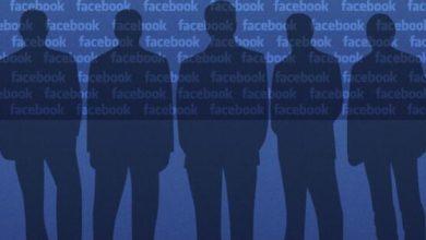 Photo of Pouvez-vous vraiment voir qui a consulté votre profil Facebook?