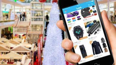 Photo of 10 superbes applications iPhone pour vous aider dans vos achats des Fêtes