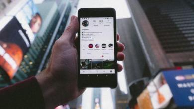 Photo of 5 applications et sites peu connus que chaque utilisateur Instagram doit connaître