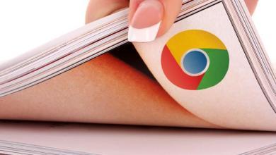 Photo of Comment configurer Google Chrome pour la lecture hors ligne de livres
