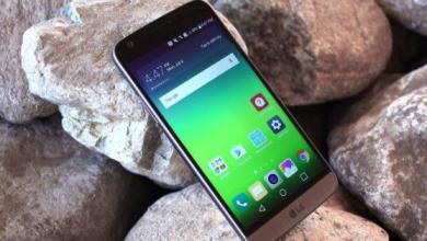 Photo of LG G5 Review (Avis de téléphone)
